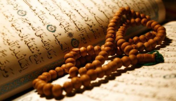 162133_ilustrasi-al-quran_663_382